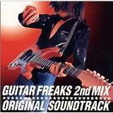 GUITAR FREAKS 2nd MIX ORIGINAL SOUNDTRACK
