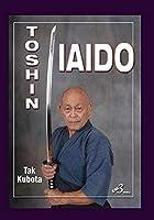 Toshin Iaido [並行輸入品]