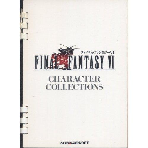 ファイナルファンタジーVI―Character collectionsの詳細を見る