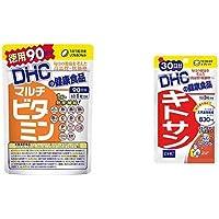 【セット買い】DHC マルチビタミン 徳用90日分 & キトサン 30日分