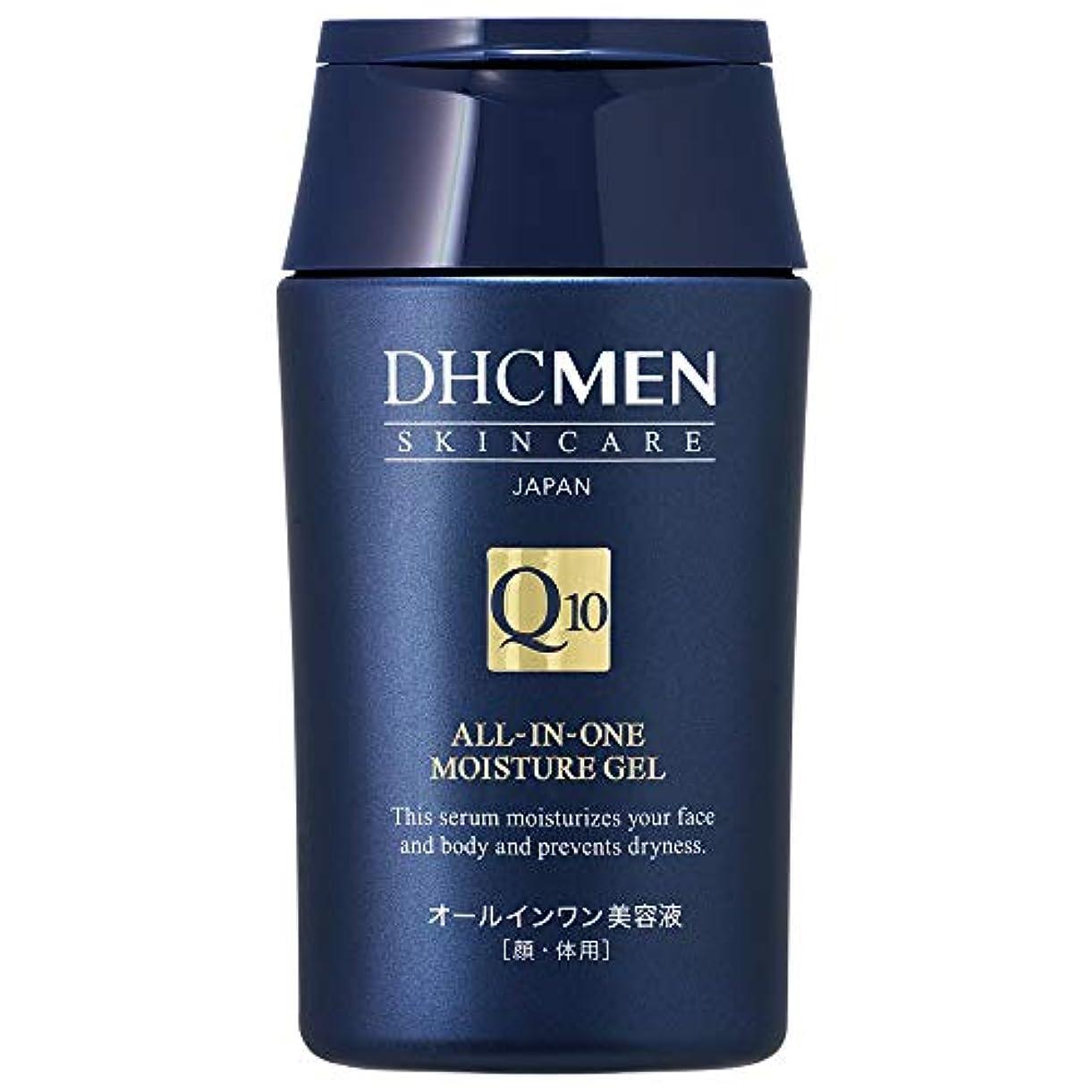 飲料悲しみ階層DHC MEN オールインワン モイスチュアジェル