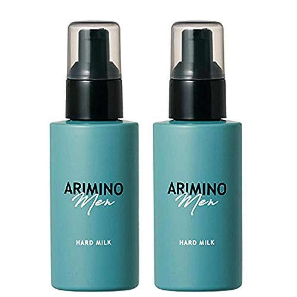 取り除く後方に基礎理論アリミノ メン ハード ミルク 100g ×2個 セット arimino men