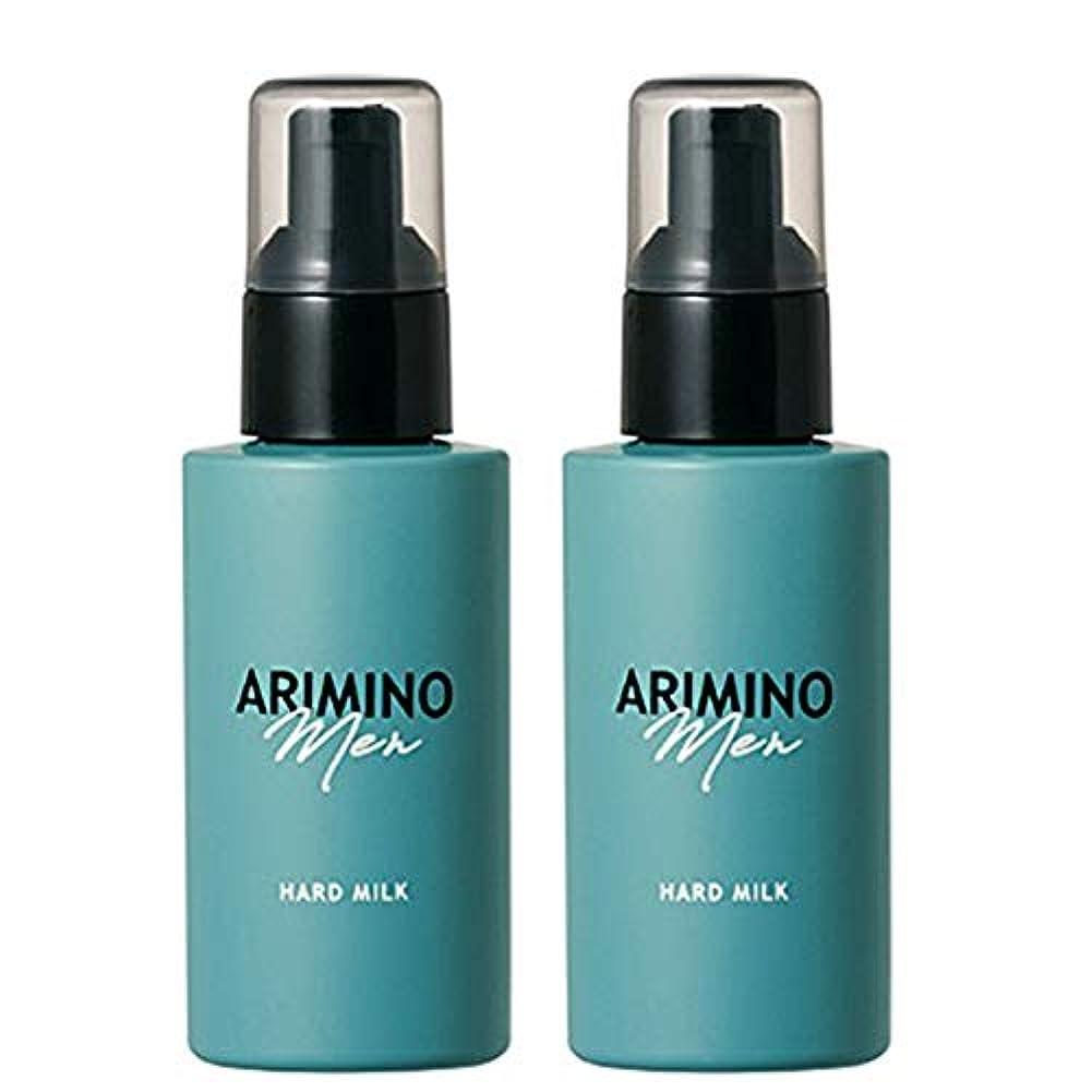不十分な不十分な刺激するアリミノ メン ハード ミルク 100g ×2個 セット arimino men