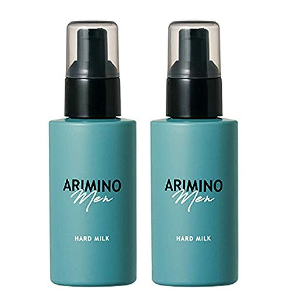 関係ない擁する定期的なアリミノ メン ハード ミルク 100g ×2個 セット arimino men