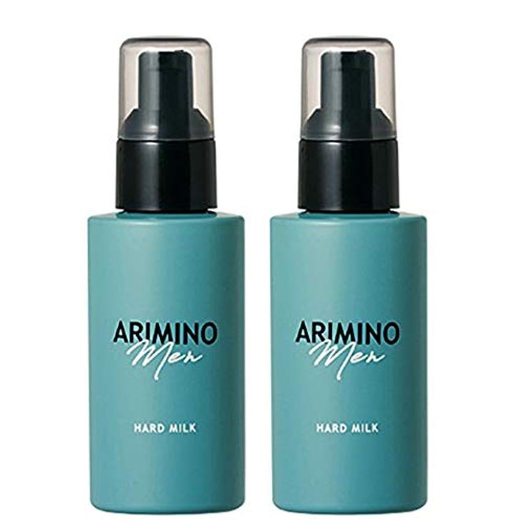 意味のあるコンサートの中でアリミノ メン ハード ミルク 100g ×2個 セット arimino men