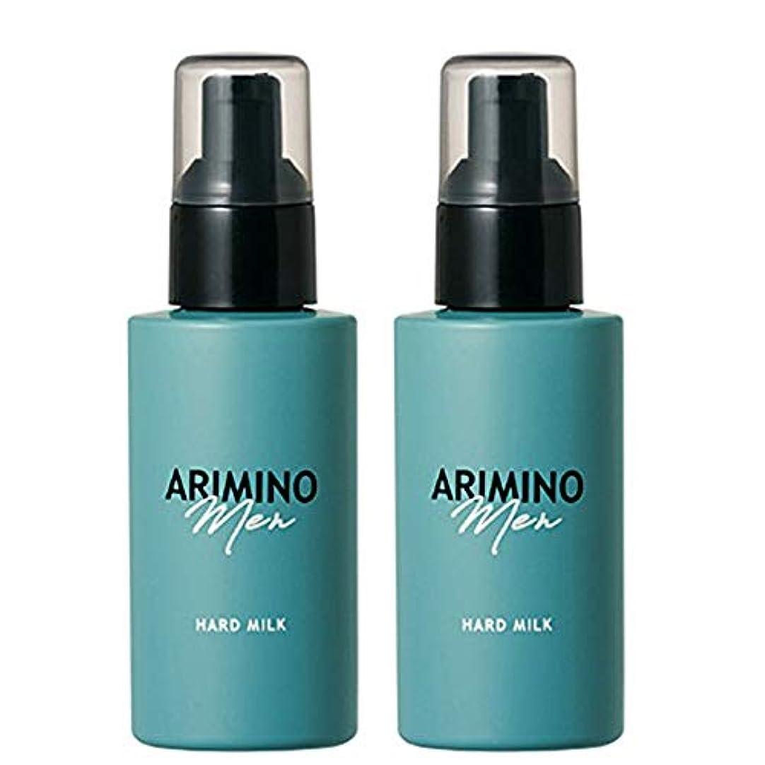 うつポークアレルギー性アリミノ メン ハード ミルク 100g ×2個 セット arimino men