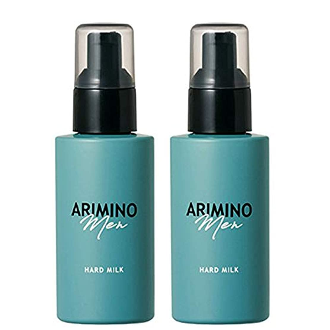 ピクニックラテン姿を消すアリミノ メン ハード ミルク 100g ×2個 セット arimino men