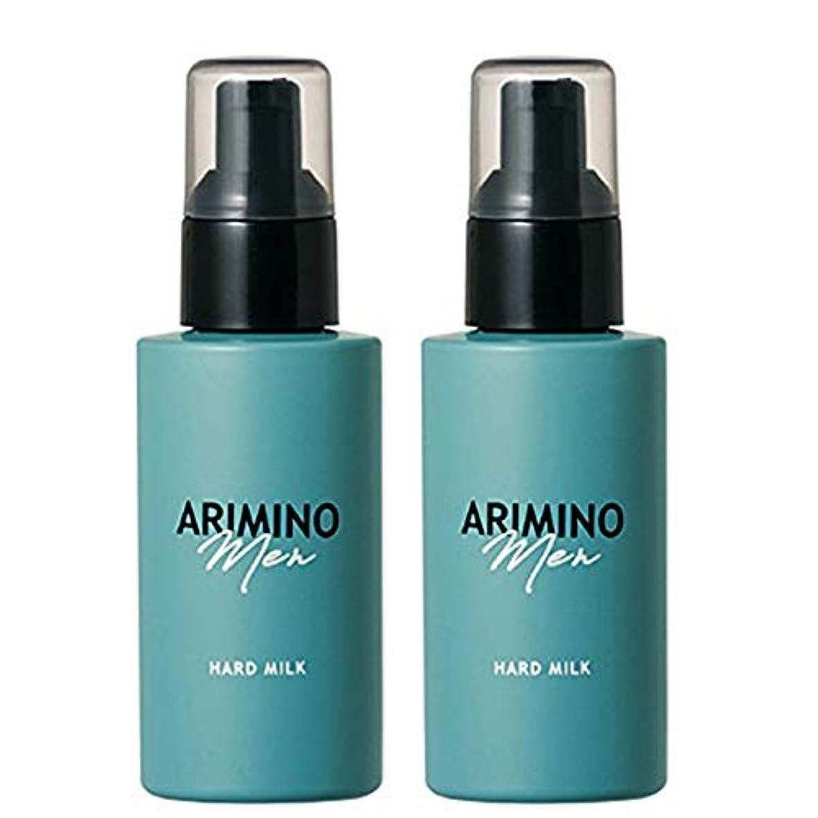 コンテスト時計回り分離するアリミノ メン ハード ミルク 100g ×2個 セット arimino men