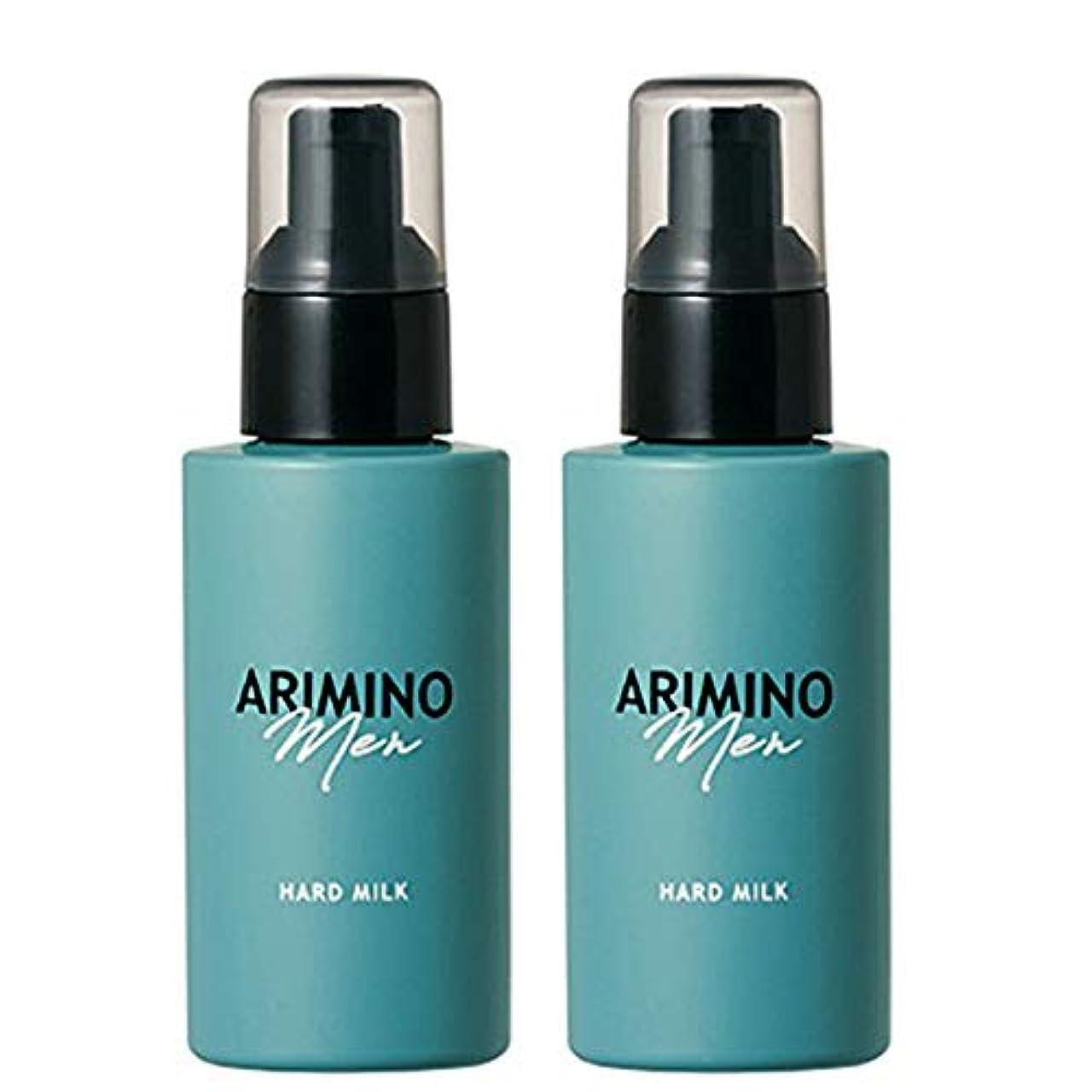 できる簡単に呼び起こすアリミノ メン ハード ミルク 100g ×2個 セット arimino men