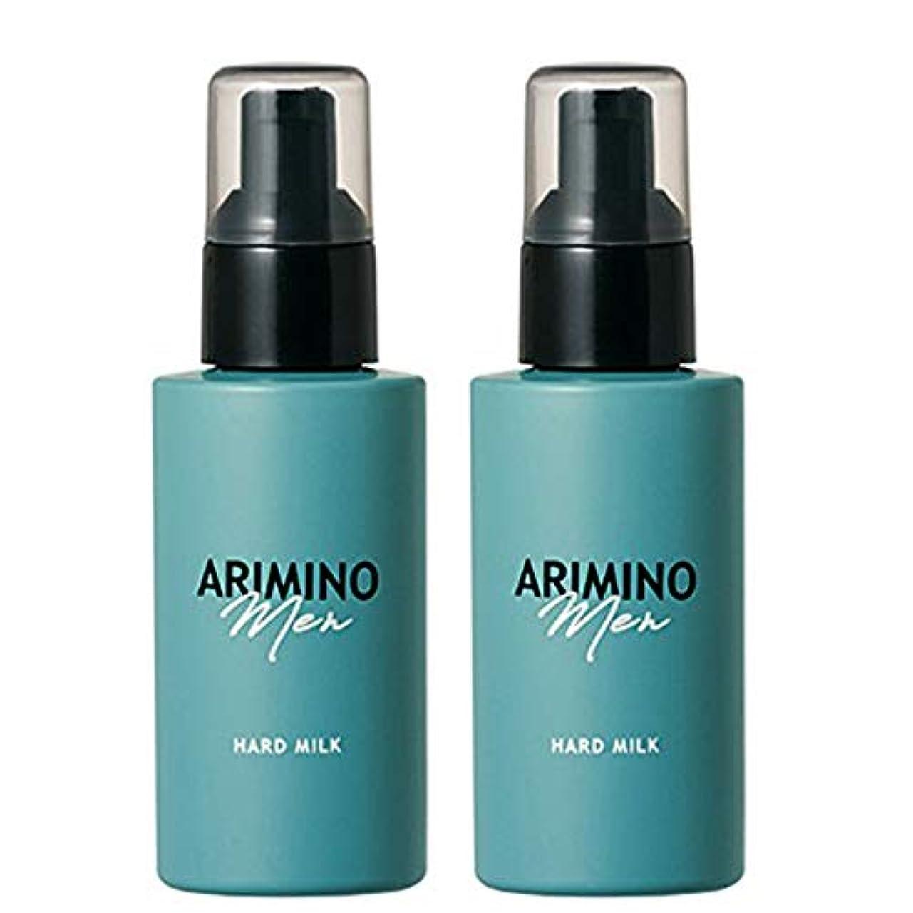 検索エンジンマーケティング階段ハウスアリミノ メン ハード ミルク 100g ×2個 セット arimino men