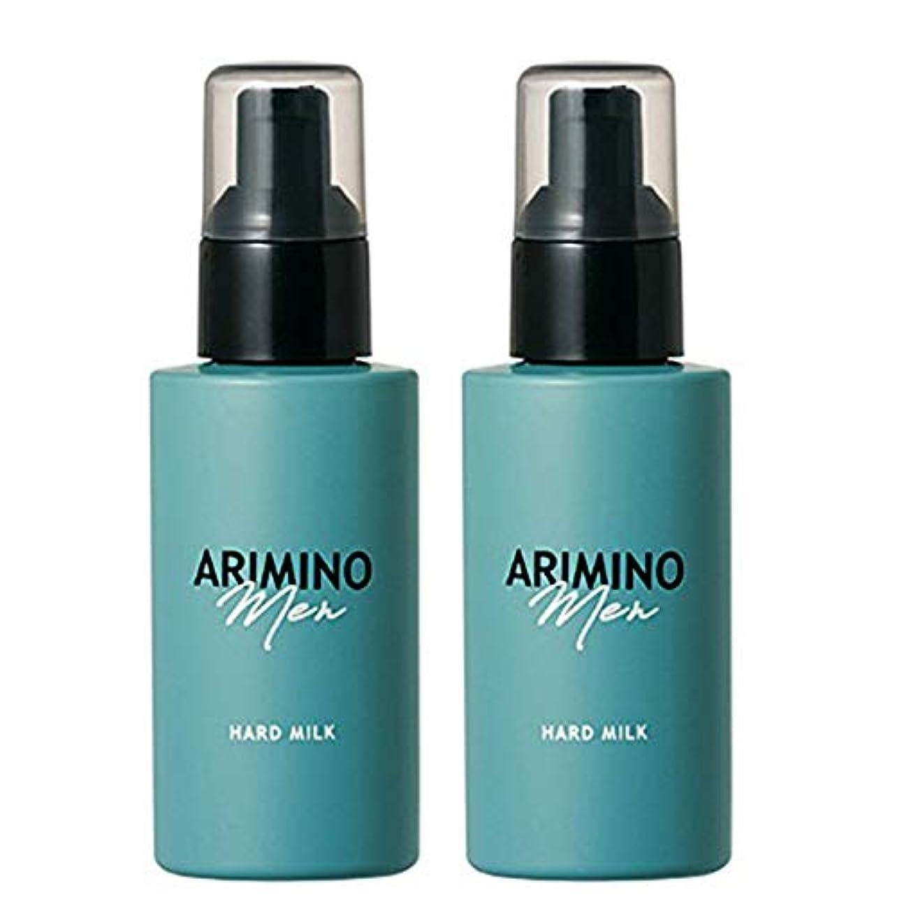 改善電気の見物人アリミノ メン ハード ミルク 100g ×2個 セット arimino men