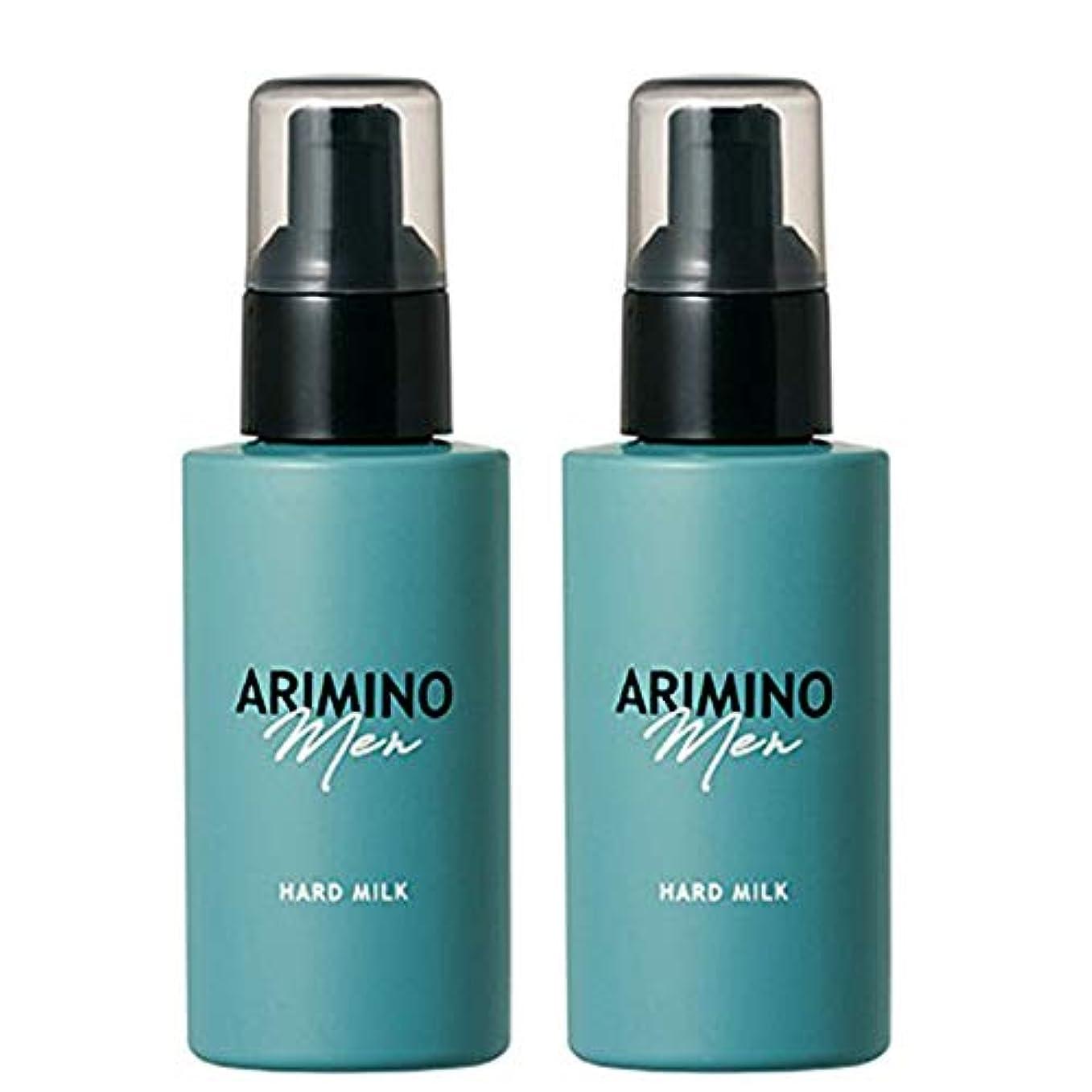 年齢乳白衣類アリミノ メン ハード ミルク 100g ×2個 セット arimino men