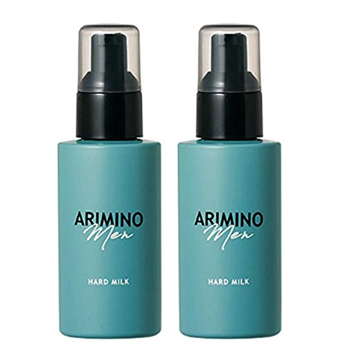 インド禁じる撤回するアリミノ メン ハード ミルク 100g ×2個 セット arimino men