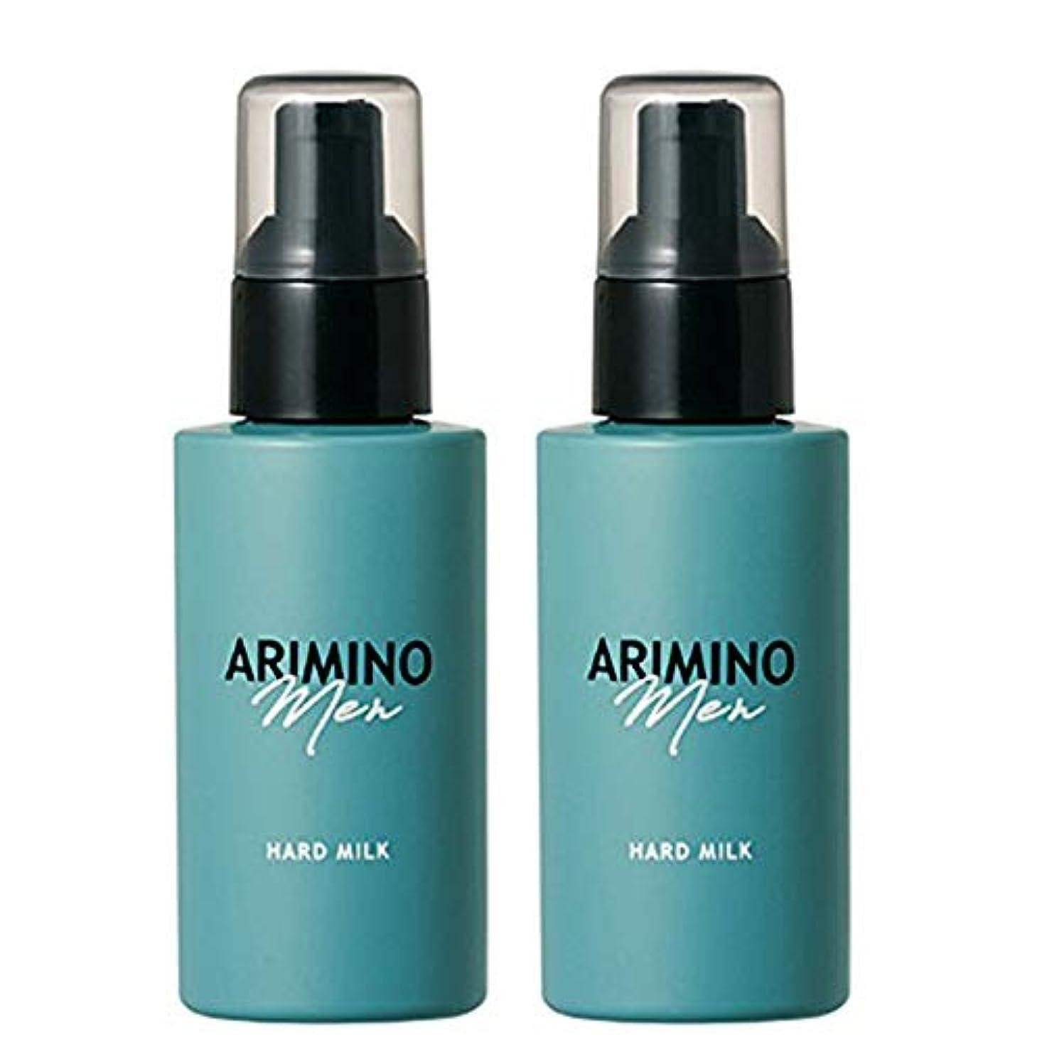 ラブ脚脈拍アリミノ メン ハード ミルク 100g ×2個 セット arimino men