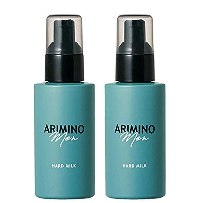 贈り物中庭セットアップアリミノ メン ハード ミルク 100g ×2個 セット arimino men