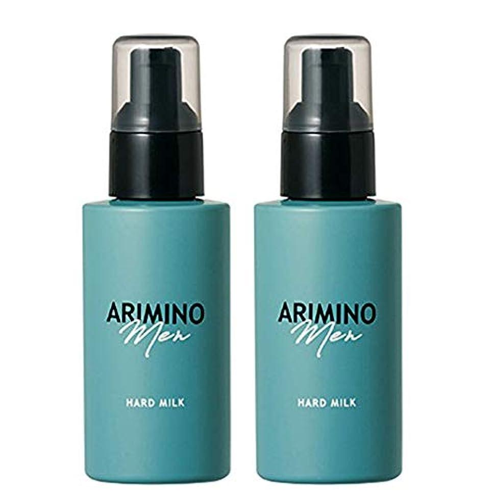 方程式散逸副アリミノ メン ハード ミルク 100g ×2個 セット arimino men