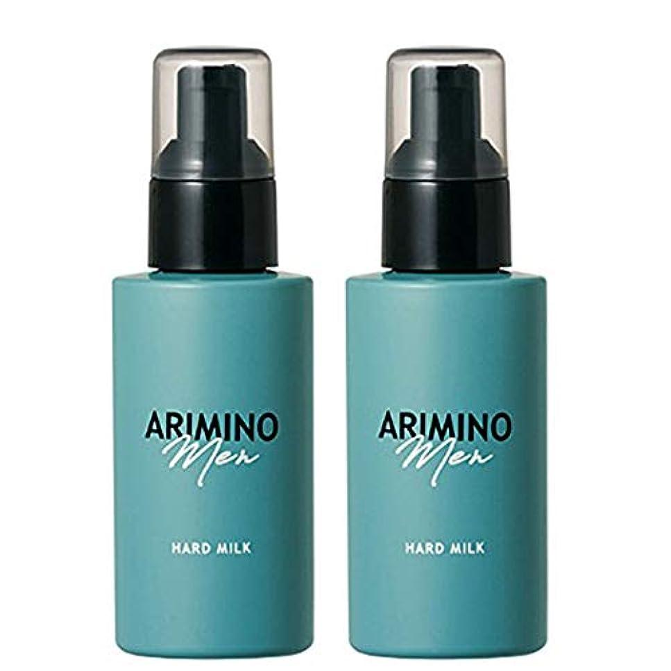 不均一寄付再現するアリミノ メン ハード ミルク 100g ×2個 セット arimino men
