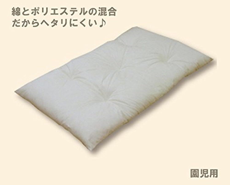 アトリエいつき  日本製  お昼寝布団 敷布団  綿混和綴じタイプ
