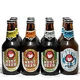常陸野ネストビール12本ギフトセット
