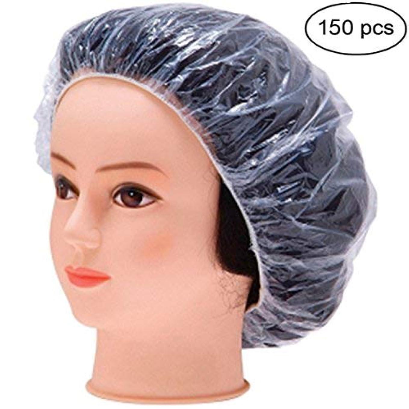 探すの頭の上距離使い捨て シャワーキャップ 150枚入り プロワーク ヘアキャップ 防水透明プラスチック製シャワーキャップ 、弾性の水浴帽子、加工帽子、女性の美容帽ダストハットスパ、ヘアサロン、ホームユースホテル等で使用