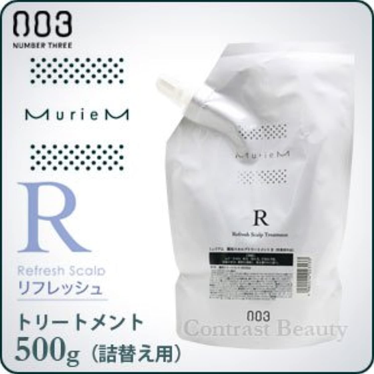 【X2個セット】 ナンバースリー ミュリアム クリスタル 薬用スカルプトリートメント R 500g 詰替え用 医薬部外品