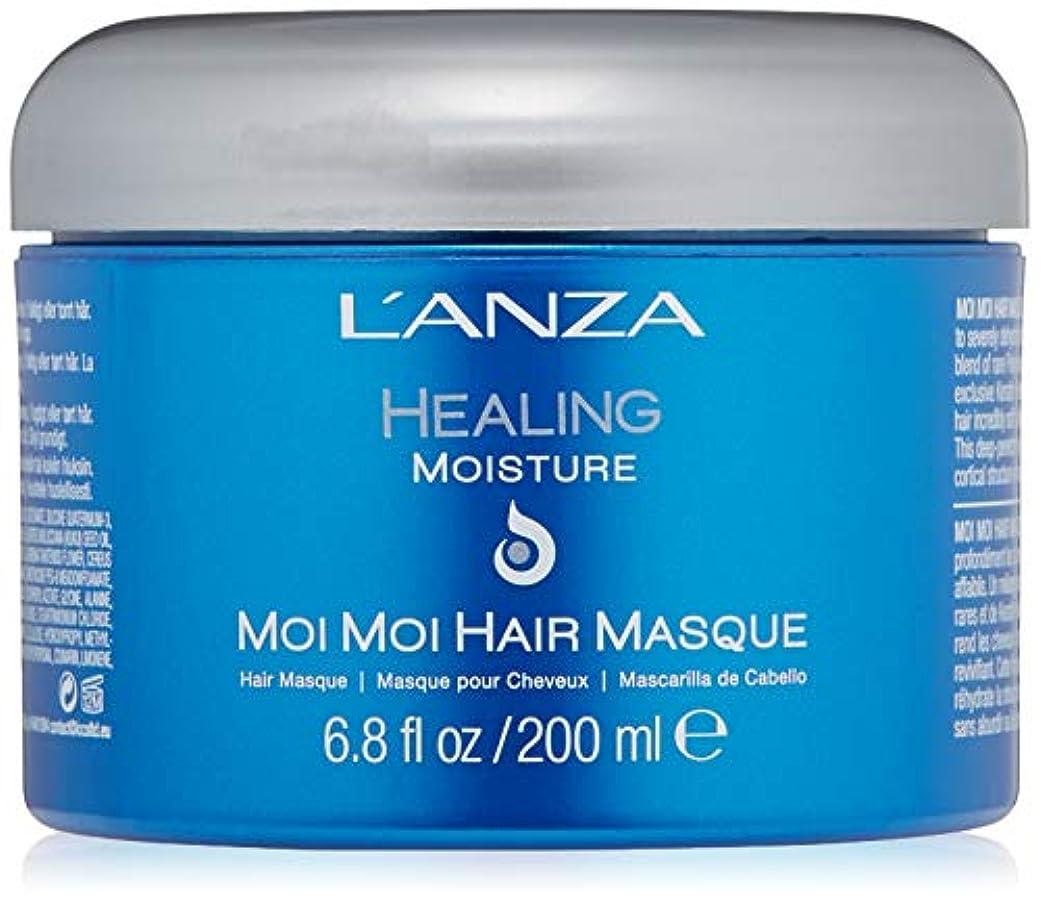 ブラウザ徹底的に軽減するL'ANZA L'ANZAヒーリングモイスチャーモイモイ髪の仮面劇、6.8オンス 6.8オンス