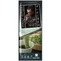 ぜいたく 茶そば 200g X10個 セット (最高金賞 茶師 佐々木健 監修) (高品質 こだわり 抹茶を練り込んだ 贅沢 蕎麦)