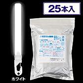ルミカ 大閃光(コンベンショナルタイプ) 業務用バルク(25本入) ホワイト