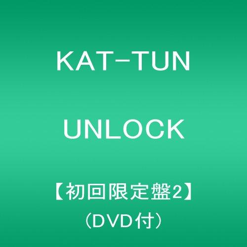 UNLOCK【初回限定盤2】(DVD付)