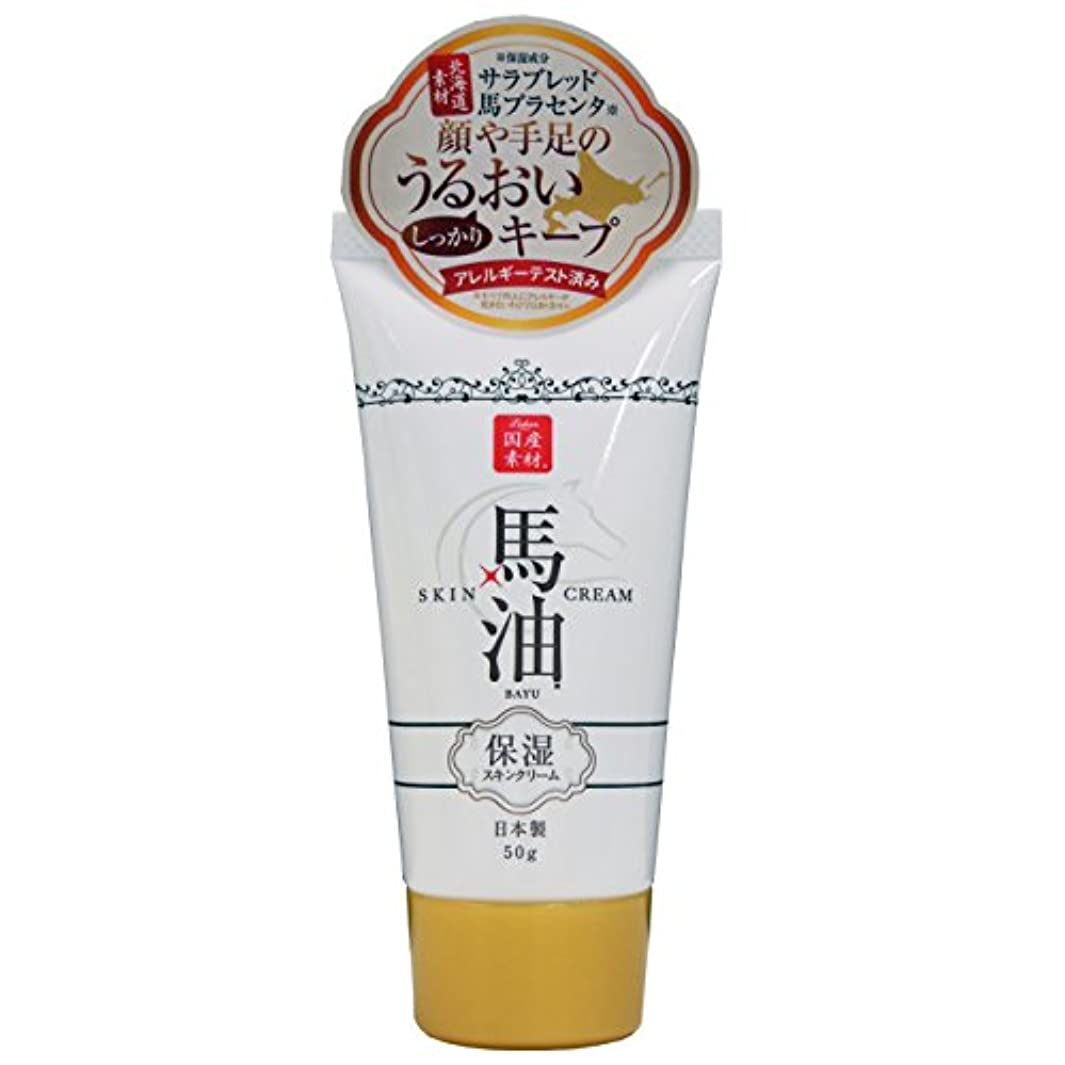 清める選択寛大なリシャン 馬油スキンクリーム ミニ (さくらの香り) 50g