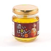 天然蜂蜜(リンデン) 120g ロシア産