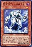 【遊戯王シングルカード】 《プロモーションカード》 機皇帝ワイゼル∞ ウルトラレア wjmp-jp015