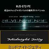 Gクラフト セブンセンス ミッドナイトジェティ MJS-872-PE