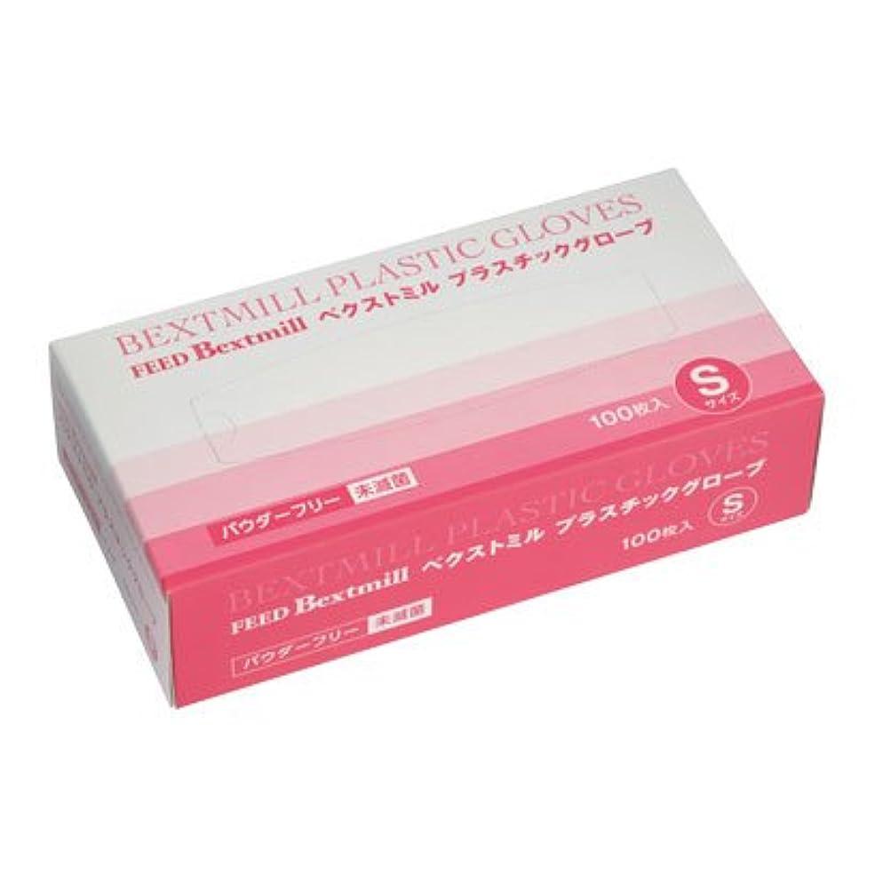 も共和党クランプ【業務用】 FEED(フィード) ベクストミル プラスチックグローブ パウダーフリーS/カートン (作業用) 100枚入×20ケース