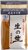 マルモ青木味噌醤油醸造場 生の生 750g