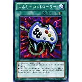 【遊戯王カード-スターターデッキ収録-】 エネミーコントローラー YSD05-JP025-N