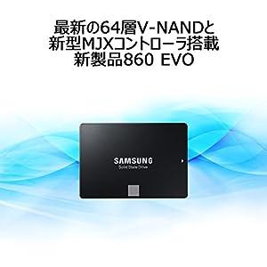 Samsung SSD 500GB 860EVO 2.5インチ内蔵型【PlayStation4 動作確認済】5年保証 正規代理店保証品 MZ-76E500B/EC