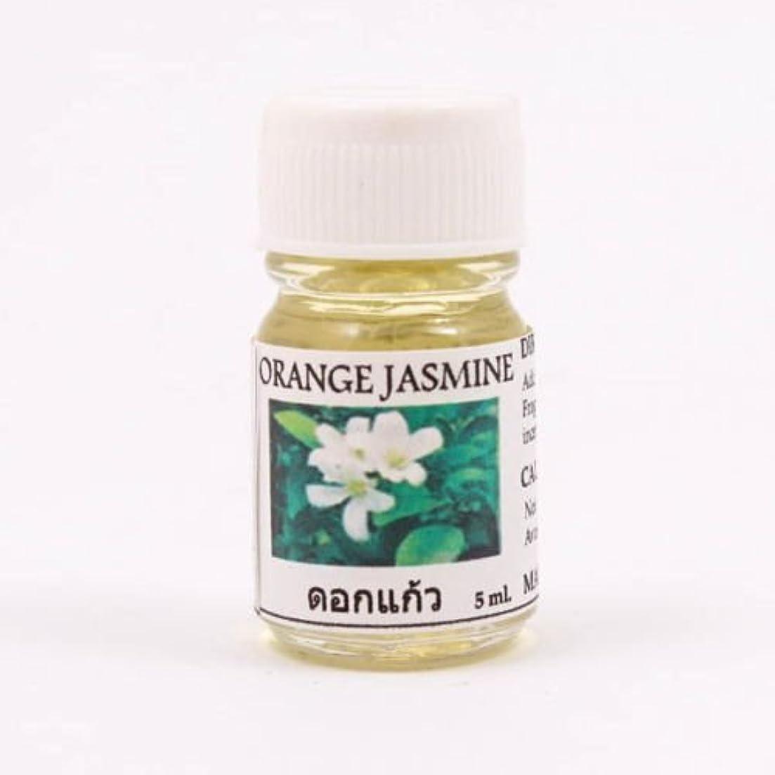 以前は宿題聴覚障害者6X Orange Jasmine Aroma Fragrance Essential Oil 5ML. (cc) Diffuser Burner