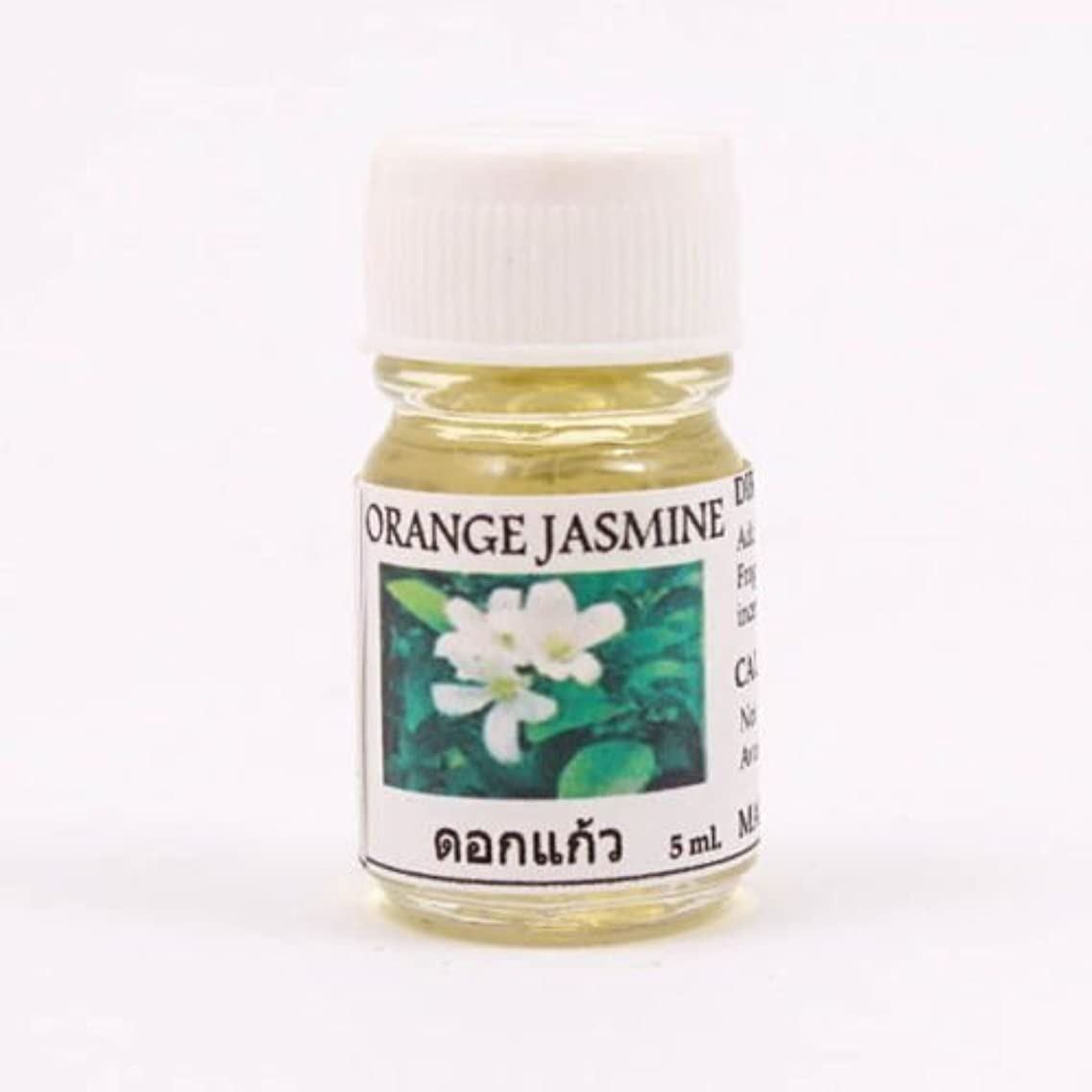 監督するマッサージ軽蔑する6X Orange Jasmine Aroma Fragrance Essential Oil 5ML. (cc) Diffuser Burner