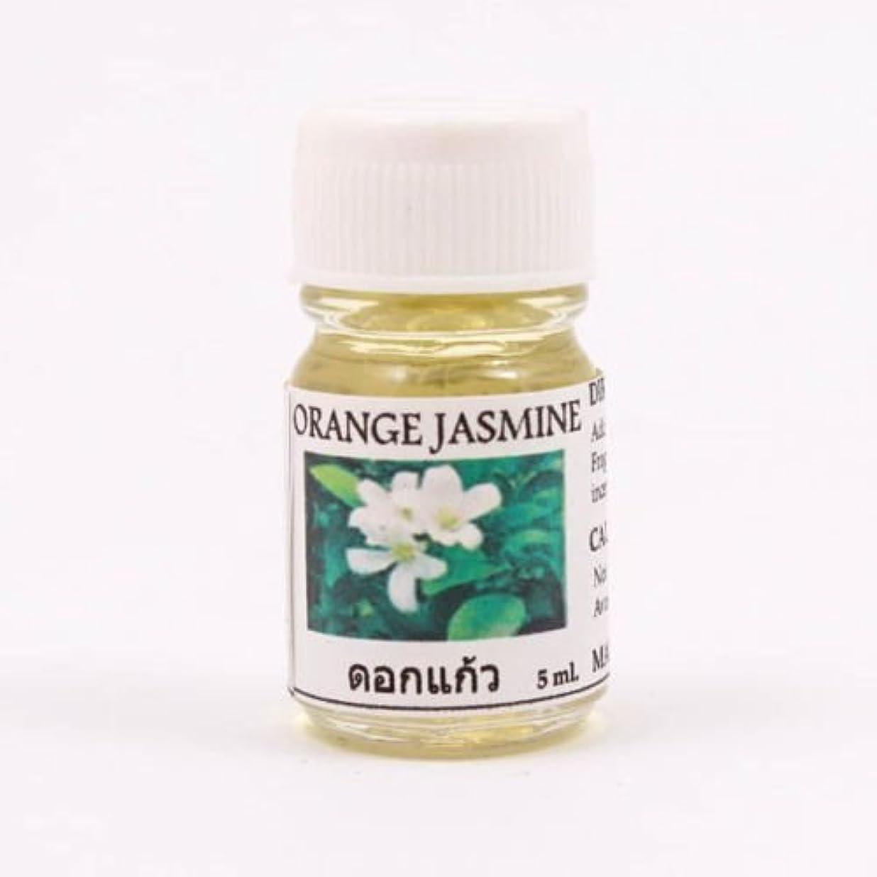 フリッパー接続された着飾る6X Orange Jasmine Aroma Fragrance Essential Oil 5ML. (cc) Diffuser Burner