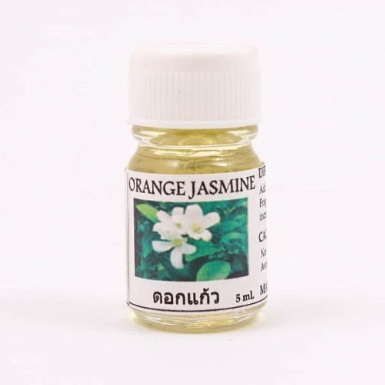 ピットフィールド強要6X Orange Jasmine Aroma Fragrance Essential Oil 5ML. (cc) Diffuser Burner