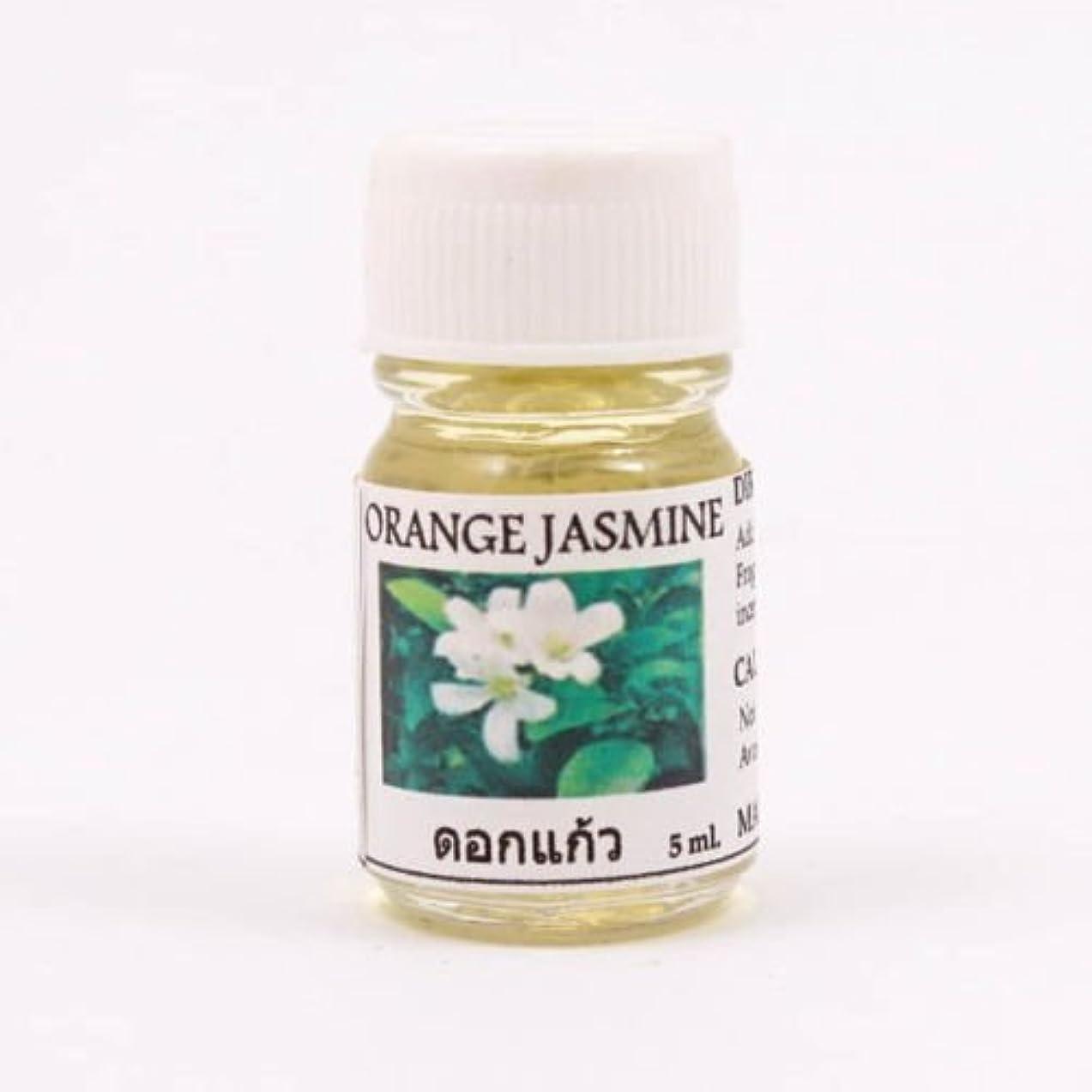 幅太鼓腹安全な6X Orange Jasmine Aroma Fragrance Essential Oil 5ML. (cc) Diffuser Burner
