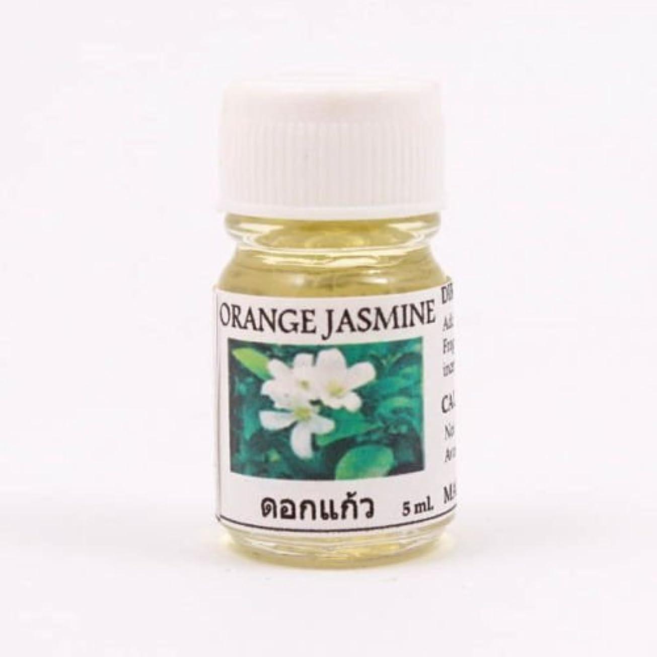 失敗知らせる断言する6X Orange Jasmine Aroma Fragrance Essential Oil 5ML. (cc) Diffuser Burner