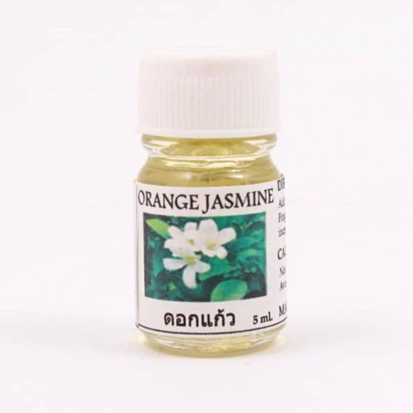 なめるケニア口頭6X Orange Jasmine Aroma Fragrance Essential Oil 5ML. (cc) Diffuser Burner