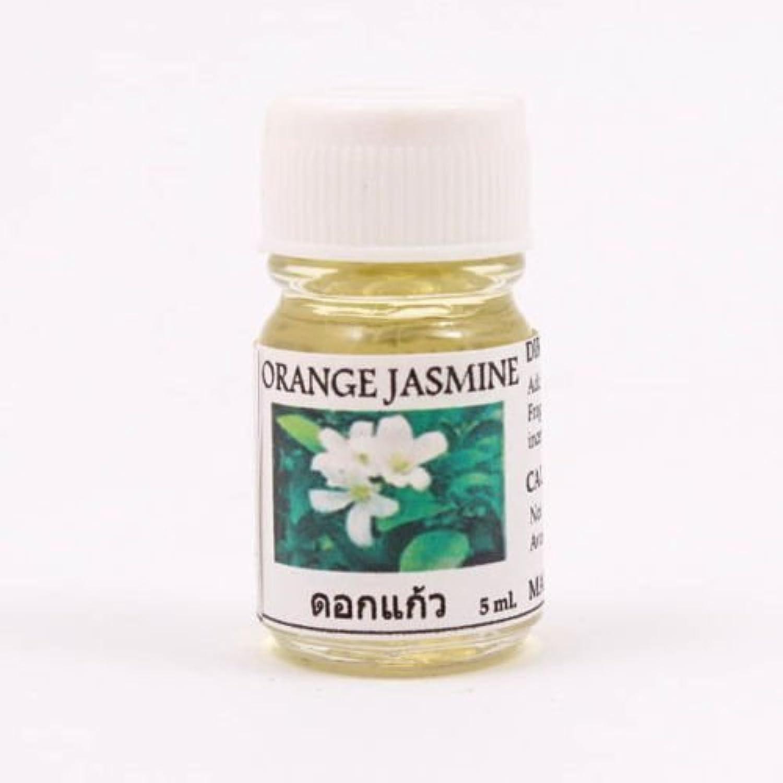 。設置クライアント6X Orange Jasmine Aroma Fragrance Essential Oil 5ML. (cc) Diffuser Burner