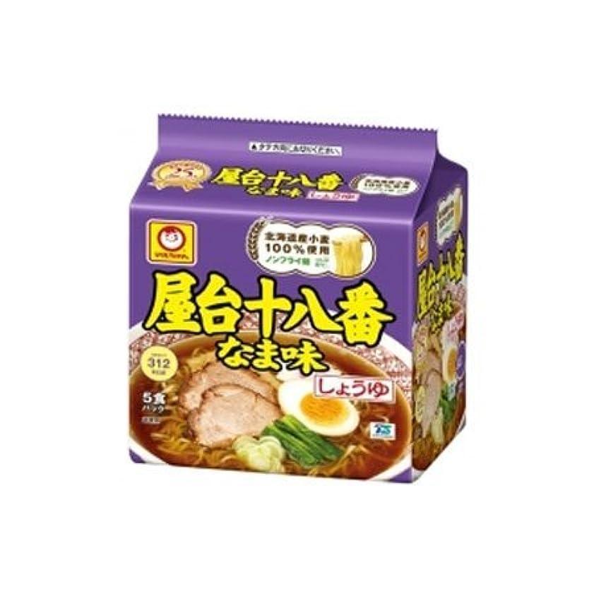 残酷評価するパット東洋水産 マルちゃん 屋台十八番 なま味しょうゆ 5食パック×6セット 3ケース