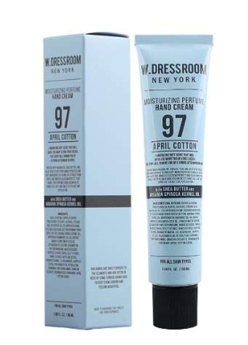 ヒューバートハドソン破壊的葡萄[Renewal] W.DRESSROOM Perfume Hand Cream (NO.97 APRIL COTTON) /パフューム ハンドクリーム [並行輸入品]