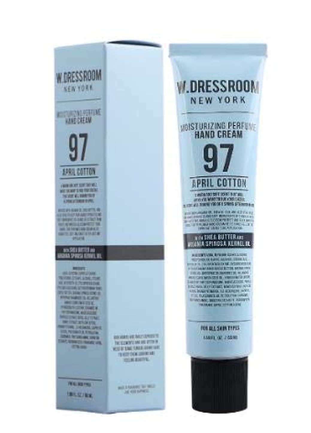 思い出すジャーナル実行する[Renewal] W.DRESSROOM Perfume Hand Cream (NO.97 APRIL COTTON) /パフューム ハンドクリーム [並行輸入品]