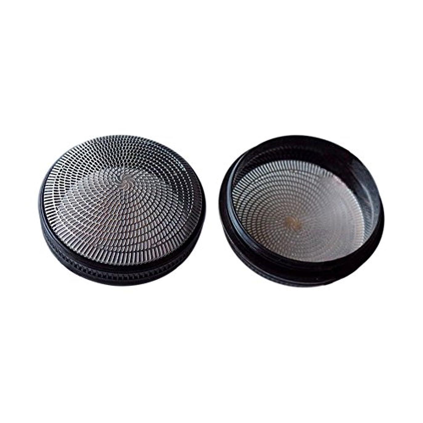 買う脚本咲くXinvision 回転式シェーバー替刃 シェーバーパーツ シェーバー パーツ 部品 外刃 替刃 耐用 for Panasonic ES6510 ES6500 ES534