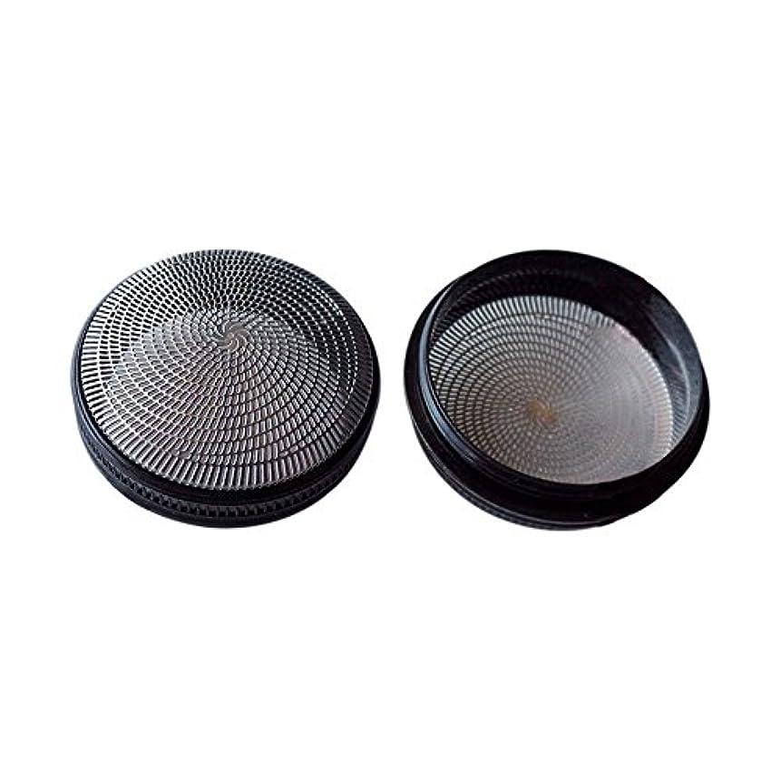 Xinvision 回転式シェーバー替刃 シェーバーパーツ シェーバー パーツ 部品 外刃 替刃 耐用 for Panasonic ES6510 ES6500 ES534